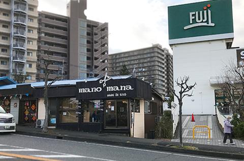 善行Fujiスーパー隣の美容室(美容院)